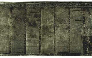 Tabula alimentaria traiana (Parma, Museo Archeologico Nazionale)